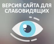http://school7-len.ucoz.ru/ver.png